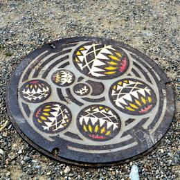 1-19.01.31 和歌山市下水道.jpg