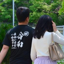 1-19.05.04 浅香山緑道のつつじ-12.jpg